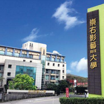 Tuyển sinh Trường điện ảnh Chungyu
