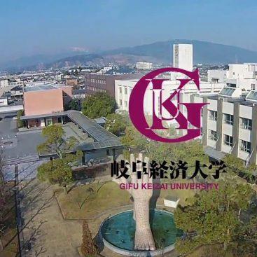 Đại học kinh tế Gifu
