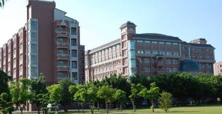 Tuyển sinh Đại học Thủ Phủ