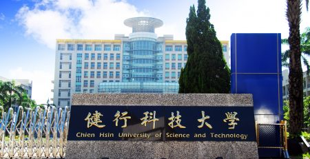 Tuyển sinh Đại học KHKT Kiện Hành