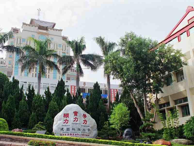 Tuyển sinh Đại học KHKT Kiến Quốc