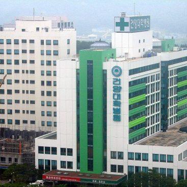 Trường Đại học Konyang