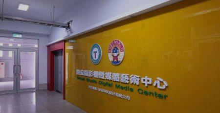 Tuyển sinh Du học Đài Loan 2019