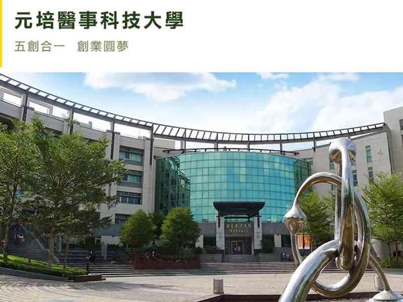 Tuyển sinh Đại học Y Nguyên Bội
