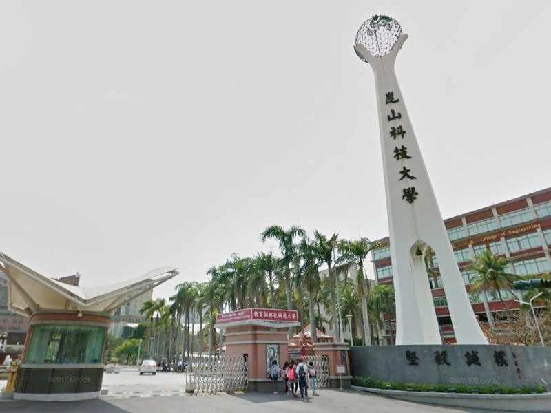 Đại học KHKT Côn Sơn
