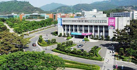 Tuyển sinh trường Daegu Hàn Quốc