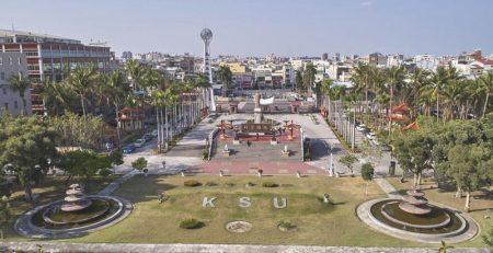Tuyển sinh Đại học KHKT Côn Sơn