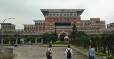 Kỳ nhập học hàng năm Đài Loan