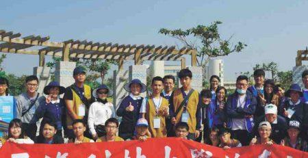 Tuyển sinh du học Đài Loan năm 2019