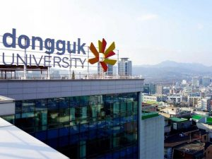 Các trường Đại học hàng đầu Hàn Quốc