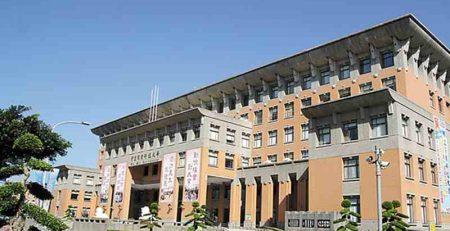 Danh sách toàn bộ trường Đại học Đài Loan