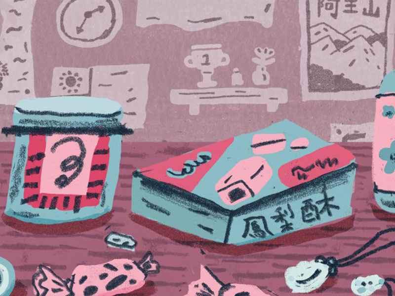 Những thứ cấm mang vào Đài Loan