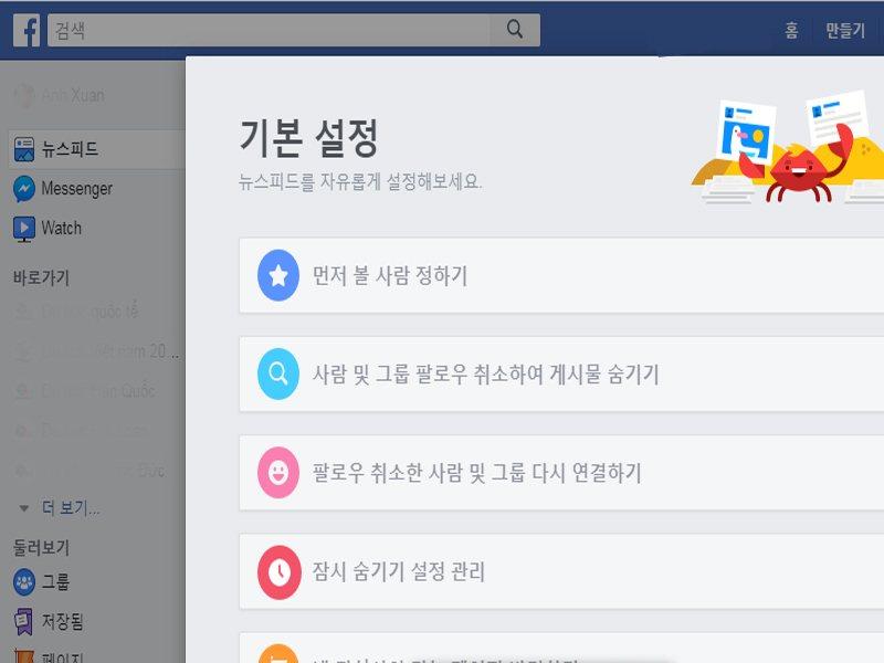Học tiếng Hàn qua ngôn ngữ Facebook