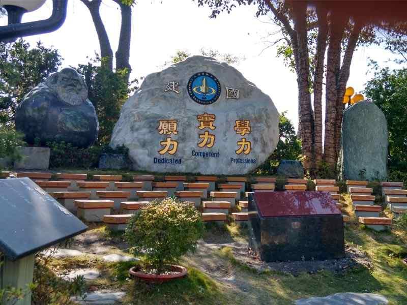Du học Đài Loan và xếp hạng trường Đại học 2019