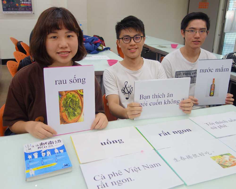 Học tiếng Việt tại Đài Loan