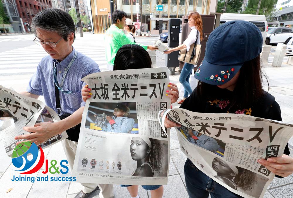 Du học Nhật học bổng