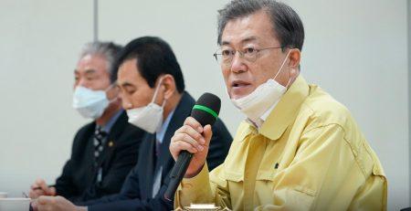 Tổng thống Mỹ khen Hàn Quốc xử lý tốt dịch COVID19